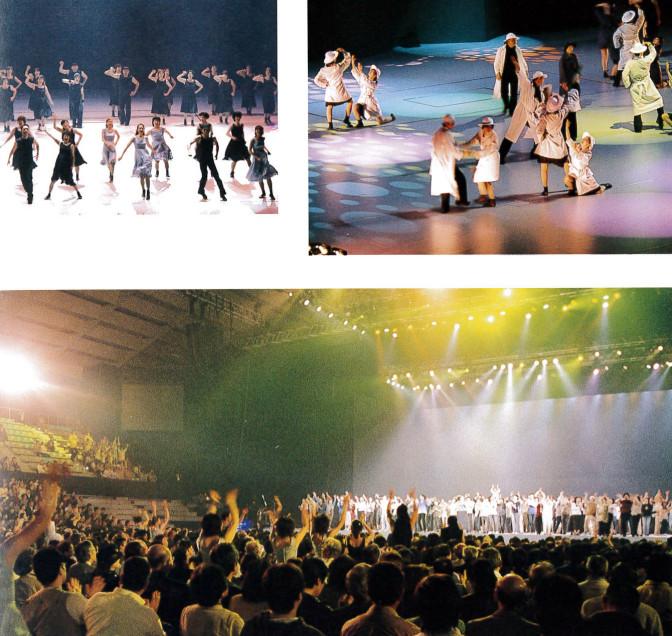 国民文化祭やまがた02