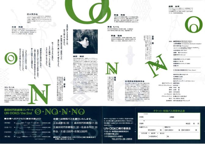 ONONNO.002