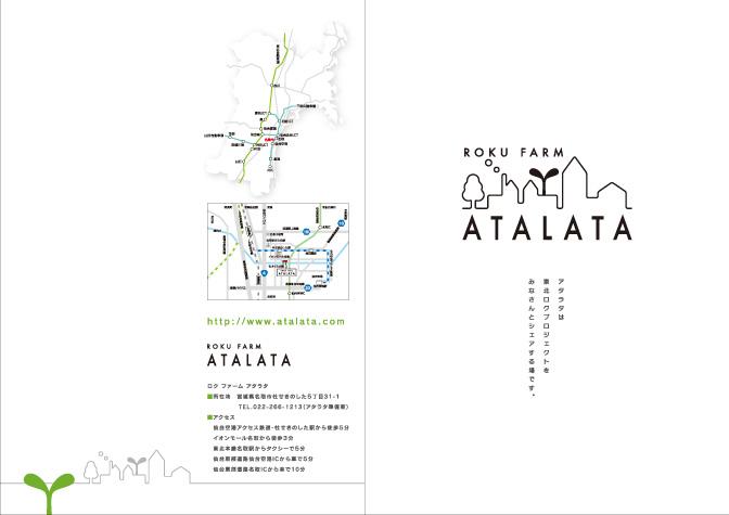 ATALATA0001